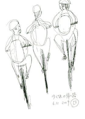 Yuukure008