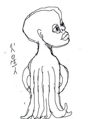 Kaseizin2