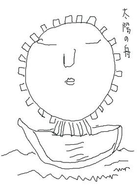 Taiyo_no_hune