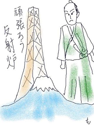 Hansyaro