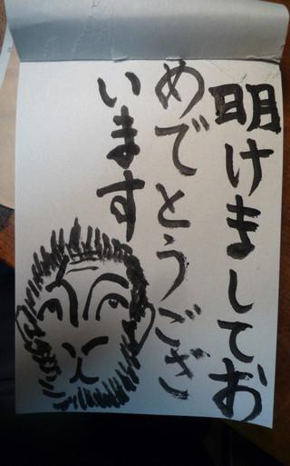Atarou_001